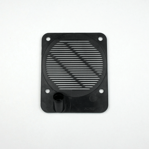 <h3>262402</h3> Plastic Speaker Screen for K-1700-3 Series
