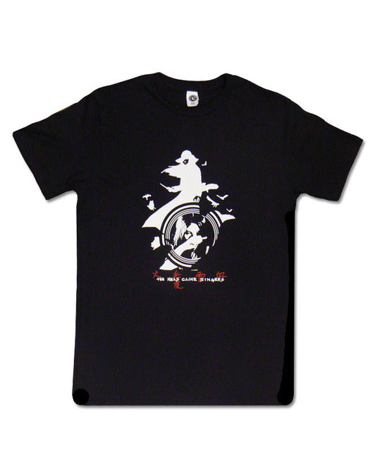 Fire Fur Snow Blood Tee