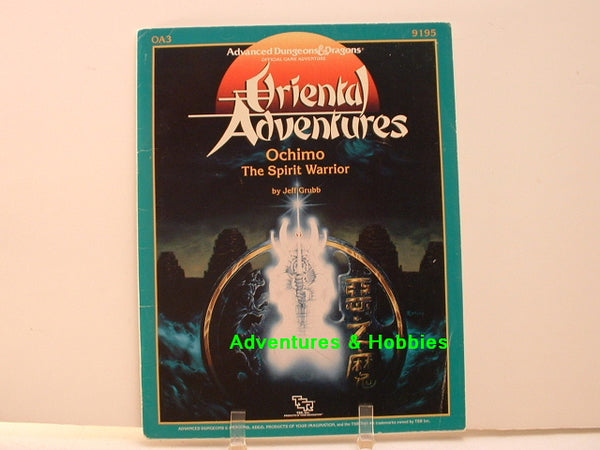 AD&D Oriental Adventures Ochimo TSR 1987 E8 D&D Dungeons Dragons