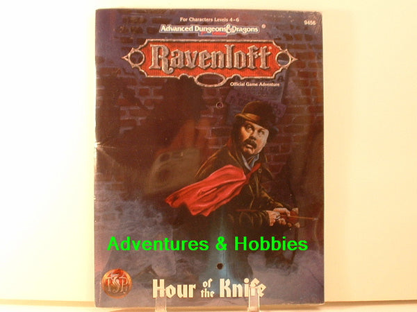 AD&D Ravenloft Hour of the Knife Sealed Shrinkwrap TSR 9456 1994 D&D F1