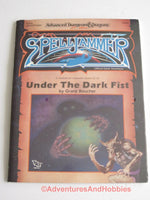AD&D Spelljammer Under the Dark Fist SJA4 Sealed Shrinkwrap TSR 9325 1991 DTj-S
