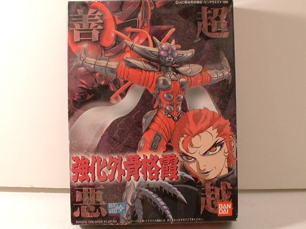 Anime Model Bandai Limited Edition Kit Series 18 New 1996 55168 IB