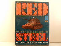 WW2 Red Steel Armor at Kishinev War Game NM/Mint Russia AB