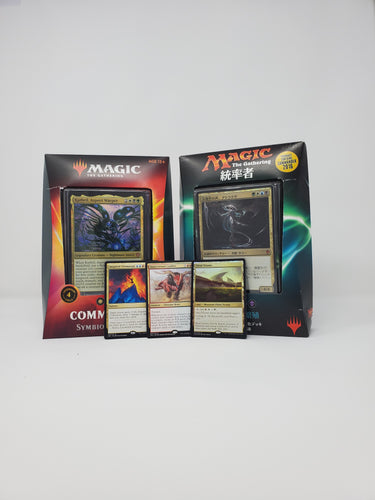 Magic: the Gathering Variety Kit