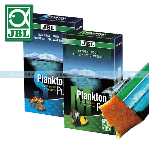 JBL frozen fish food : arctic nature food plankton