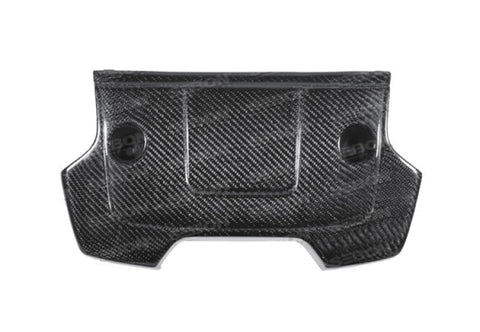 Seibon 09-10 Nissan 370z Carbon Fiber Engine Cover