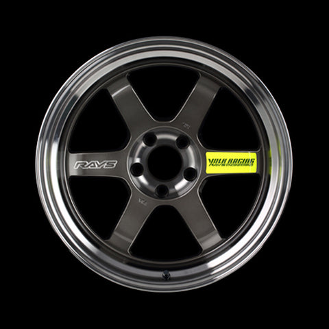 Volk Racing TE37vSL 2021 Limited 17-18in