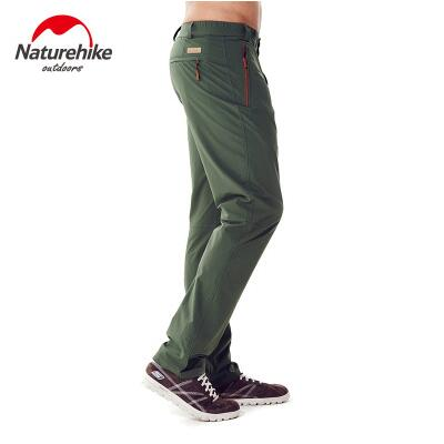 Quick Drying Outdoor Pants Men Women Camping Sport Hiking Pants