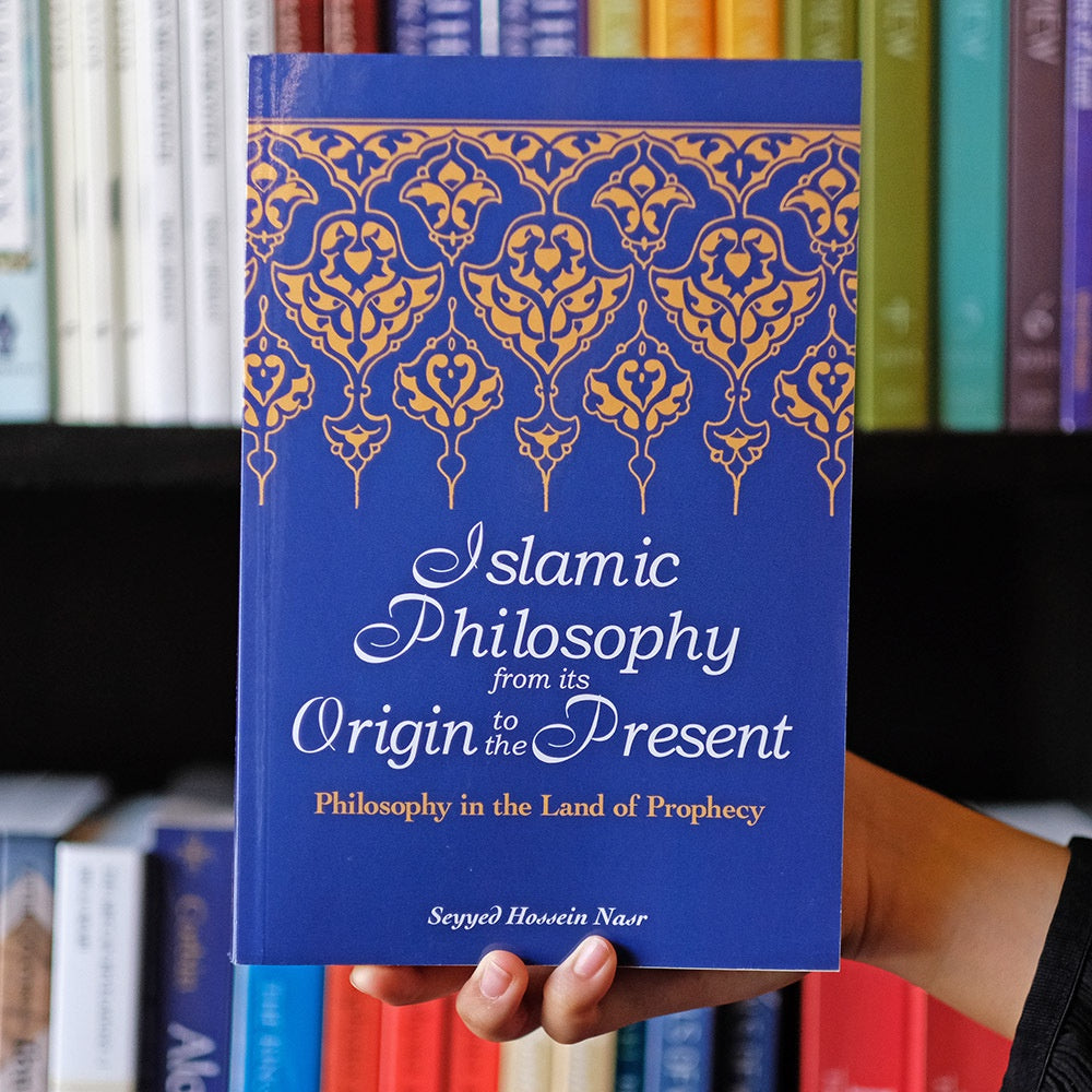 Islamic Philosophy from Its Origin to the Present: Philosophy in the Land of Prophecy