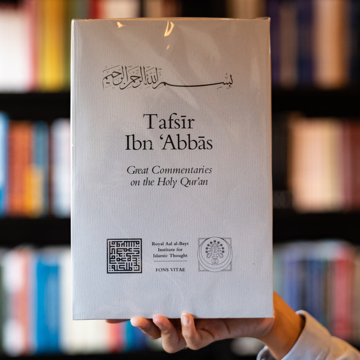 Tafsir Ibn Abbas: Great Commentaries on the Holy Quran