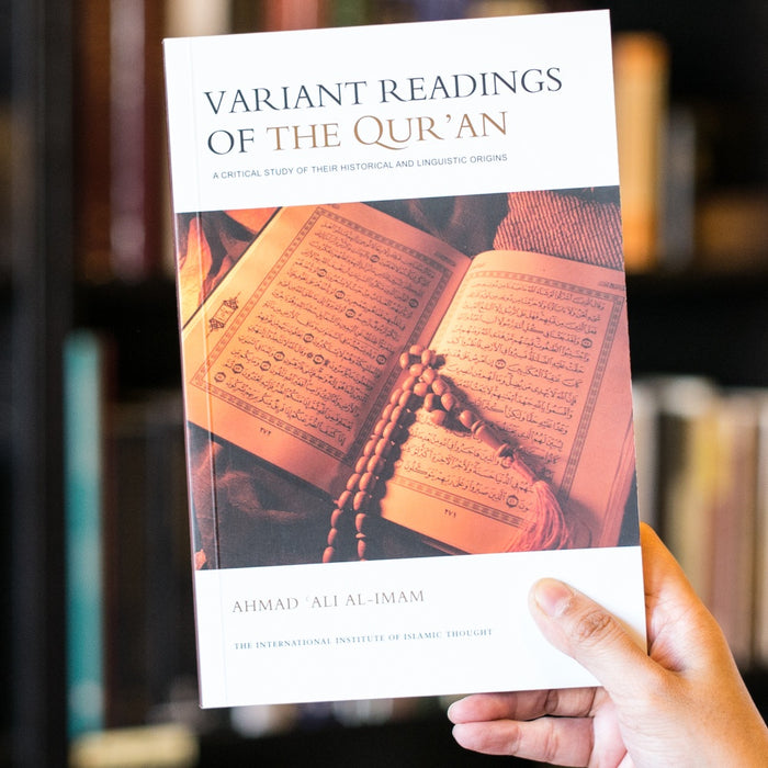 Variant Readings Of The Quran