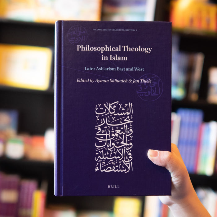 Philosophical Theology in Islam