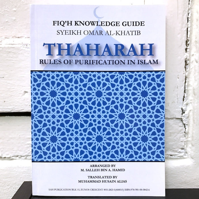 Thaharah: Rules of Purification in Islam