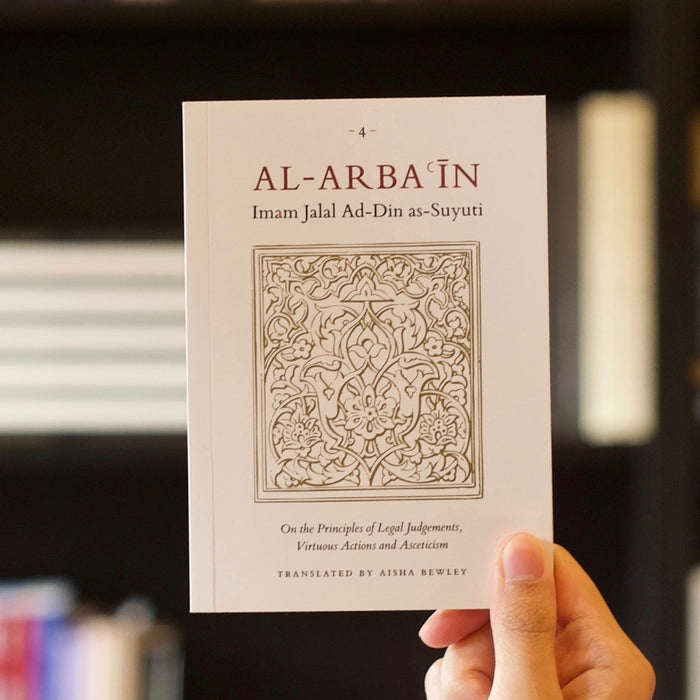 Al-Arbain: Forty Hadith on the Principle of Legal Judgements, Virtuous Actions and Asceticism