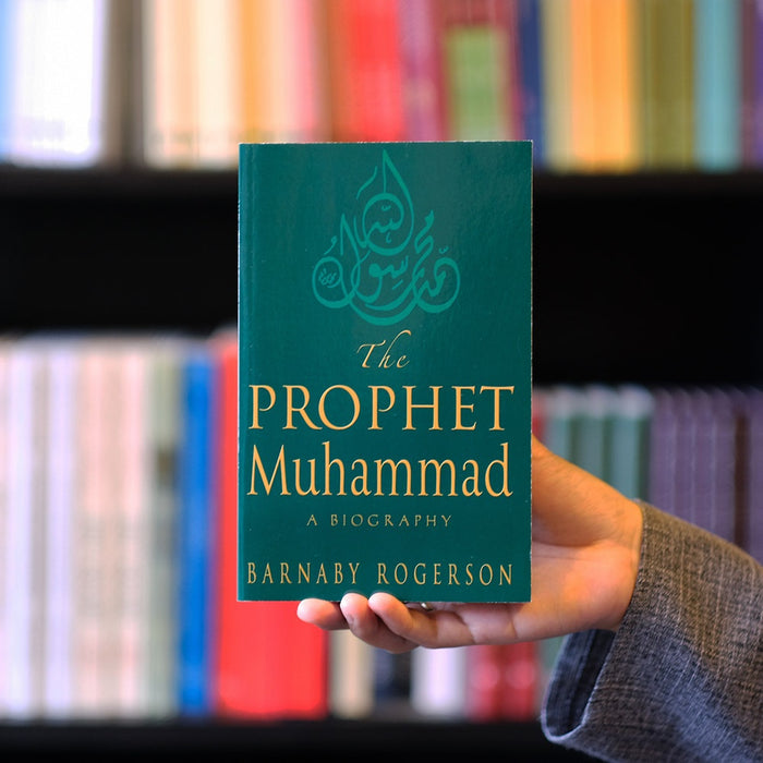 Prophet Muhammad: A Biography