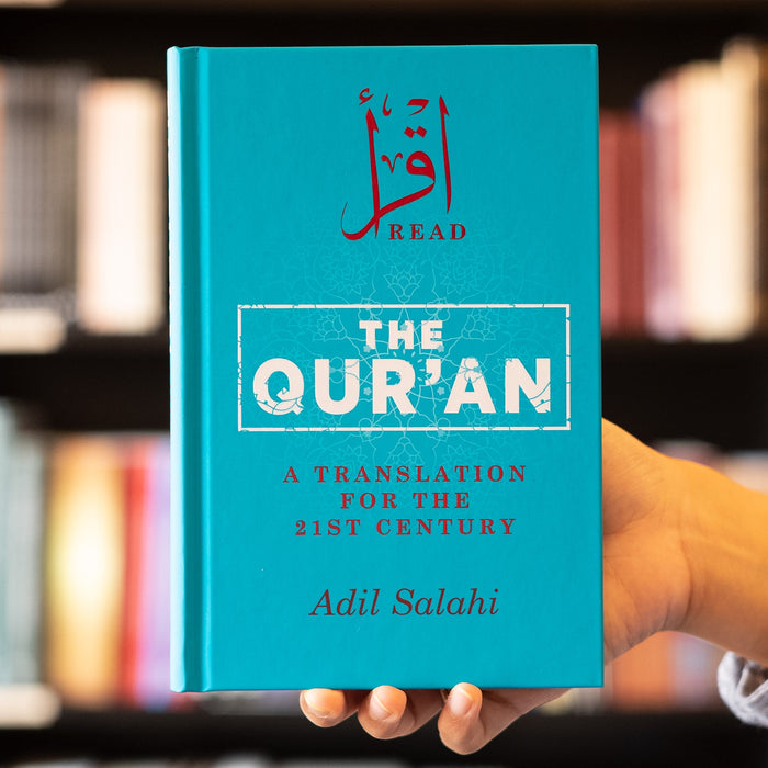 The Quran: A Translation for the 21st Century HB