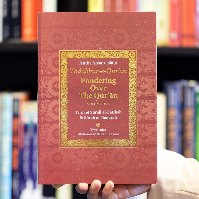 Pondering Over the Quran Vol.1