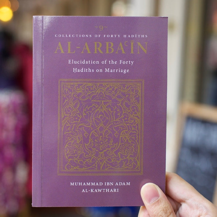 Al-Arbain Elucidation of the Forty Hadith on Marriage
