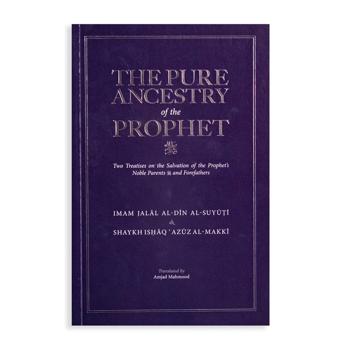 Pure Ancestry of the Prophet