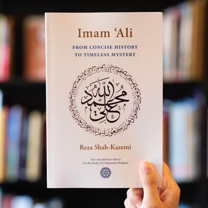 Imam 'Ali: From Concise History to Timeless Mystery