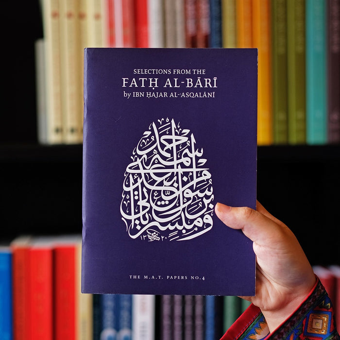 Selections from the Fath al-Bari