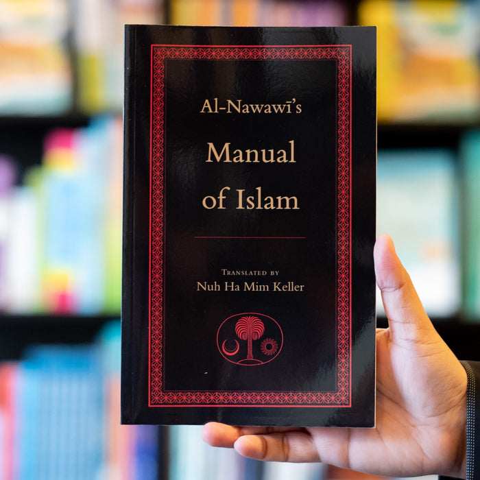 Al-Nawawi's Manual of Islam: al-Maqasid