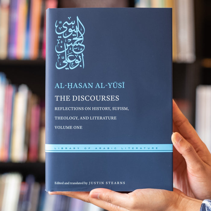 The Discourses: Reflections on History, Sufism, Theology, and Literature Vol. 1