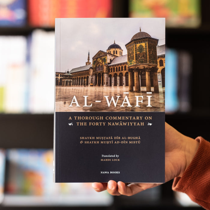 Al-Wafi: A Thorough Commentary of the Forty Nawawiyyah