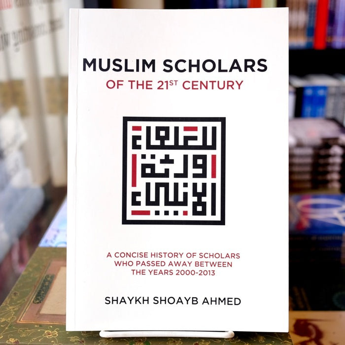 Muslim Scholars of the 21st Century