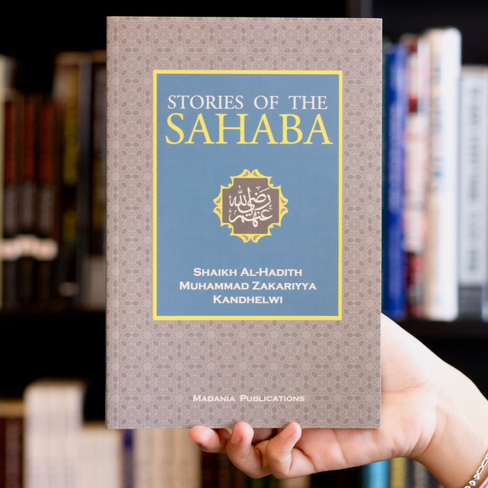 Stories of the Sahaba