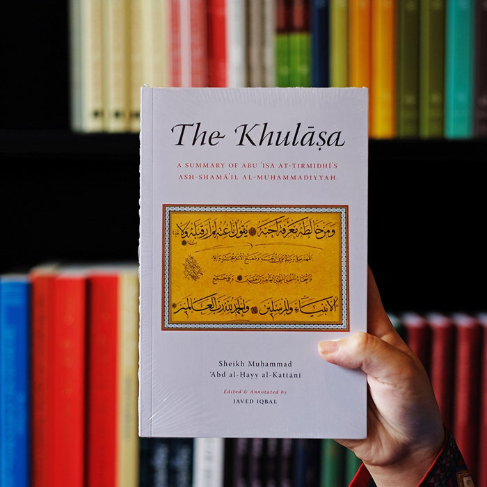 The Khulasa: A Summary of Shamail al-Muhammadiyyah