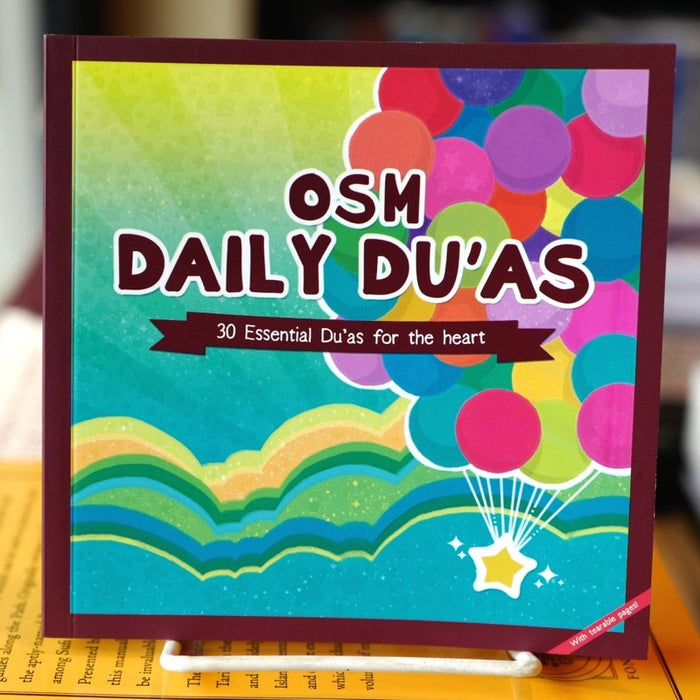 OSM Daily Du'as