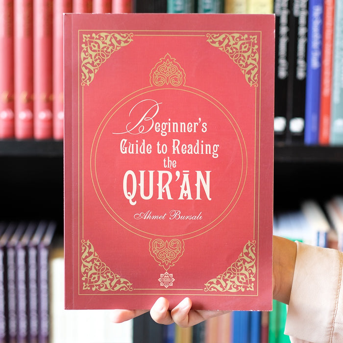 Beginner's Guide to Reading the Quran