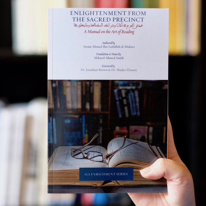 Enlightenment from the Sacred Precinct: A Manual on the Art of Reading