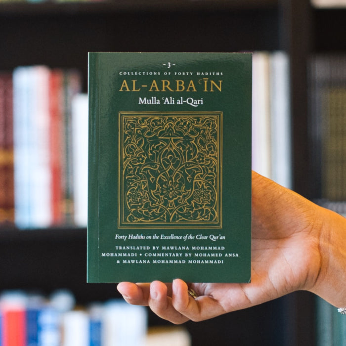 Al-Arbain: Forty Hadiths on the Excellence of the Clear Quran