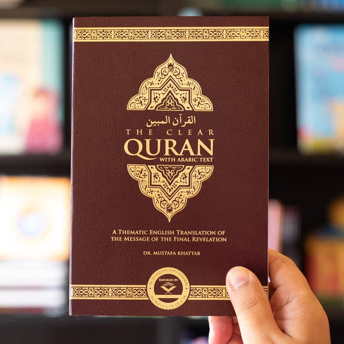 The Clear Quran (English with Arabic Text) Flexi