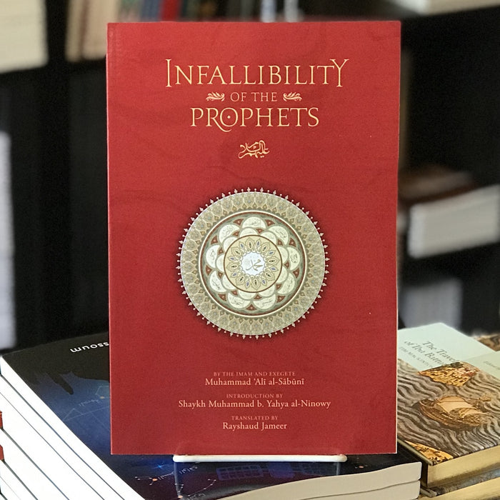 Infallibility of the Prophets