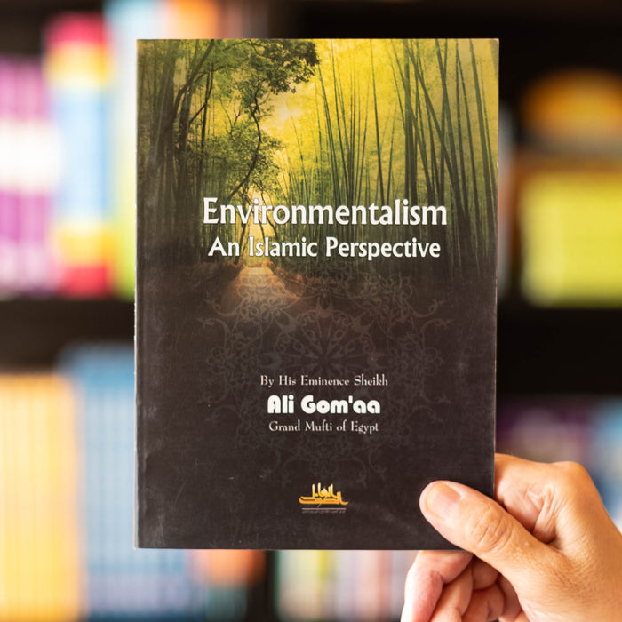 Environmentalism: An Islamic Perspective