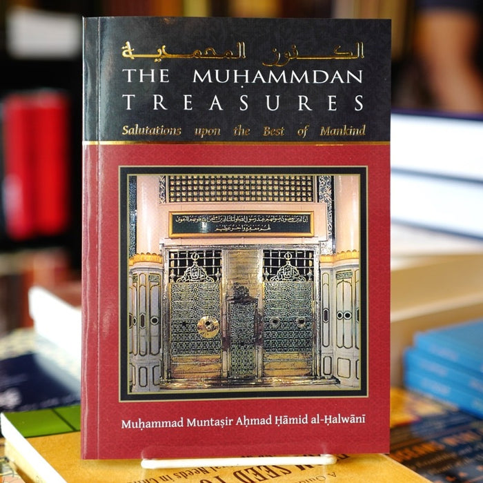 Muhammadan Treasures