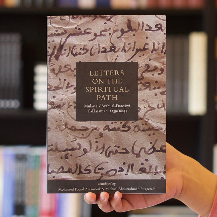 Letters On the Spiritual Path