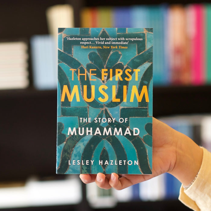 The First Muslim: The Story of Muhammad (Atlantic)