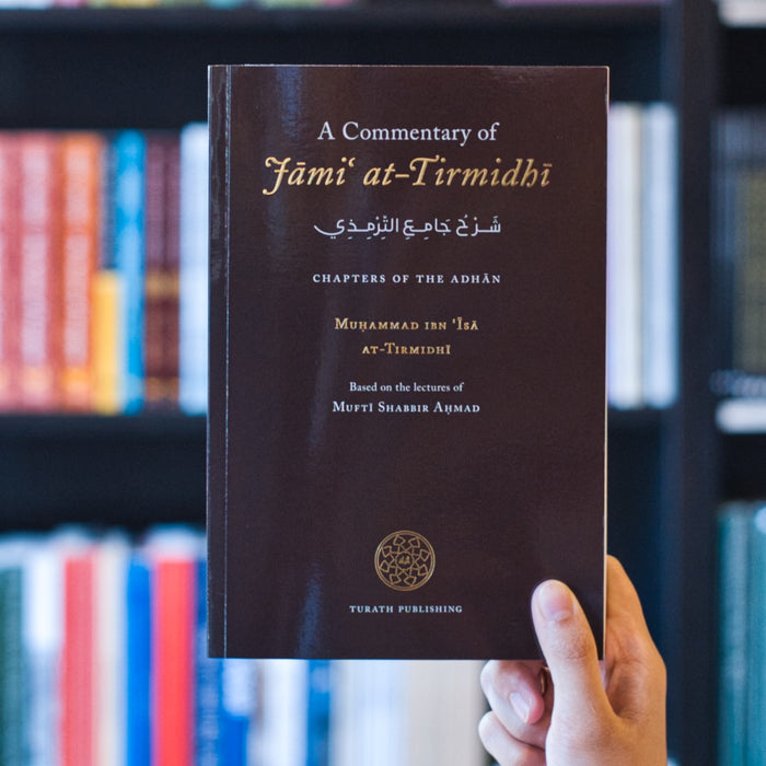 A Commentary of Jami at-Tirmidhi Chapters on the Adhan