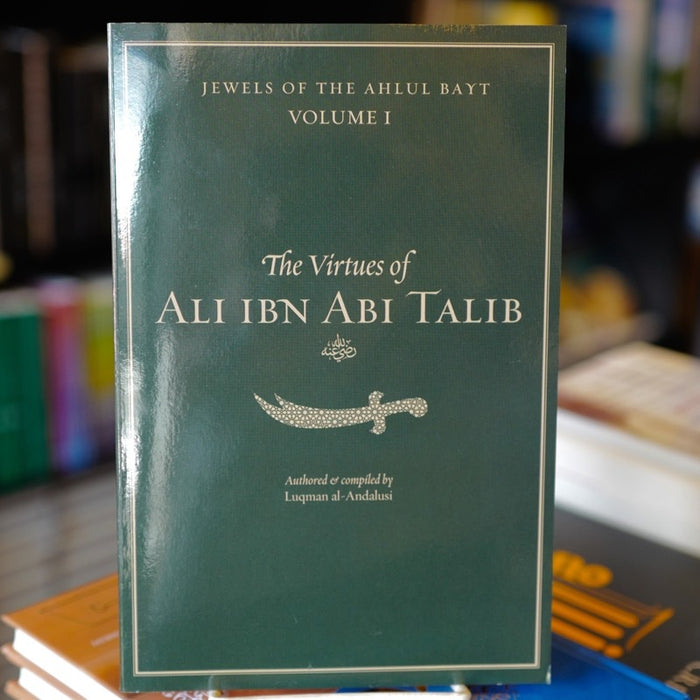 Virtues of Ali ibn Abi Talib