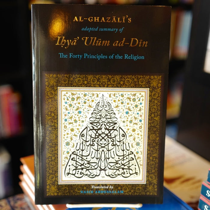 Al-Ghazali's Forty Principles of the Religion