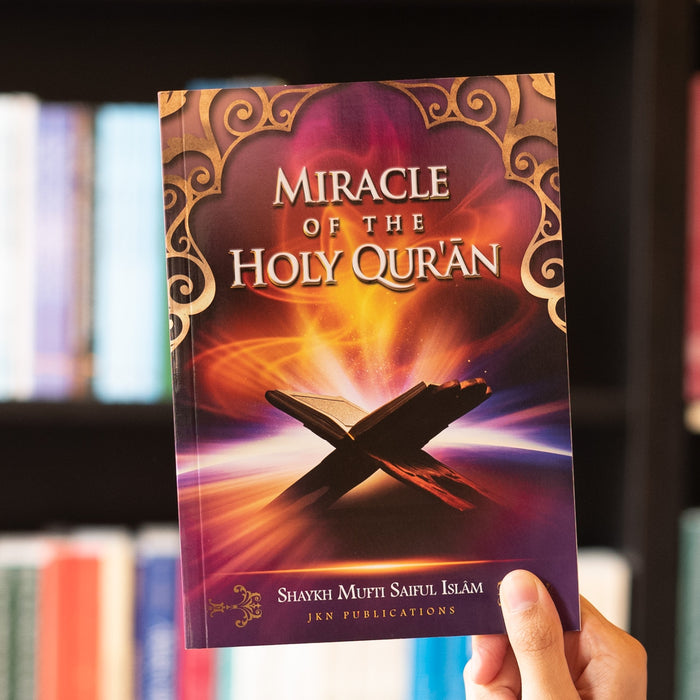 Miracle Of The Holy Quran