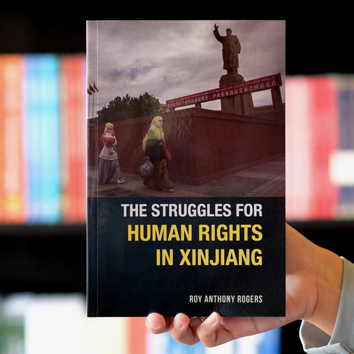 The Struggles for Human Rights in Xinjiang
