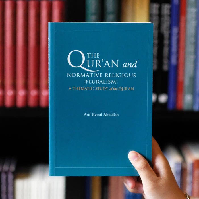 The Quran and Normative Religious Pluralism