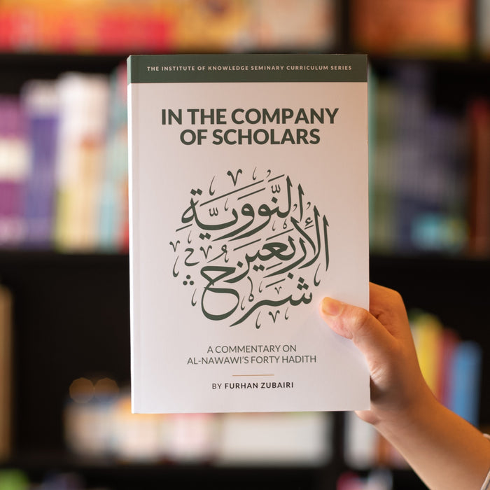 In the Company of Scholars: A Commentary on al-Nawawi's Forty Hadith