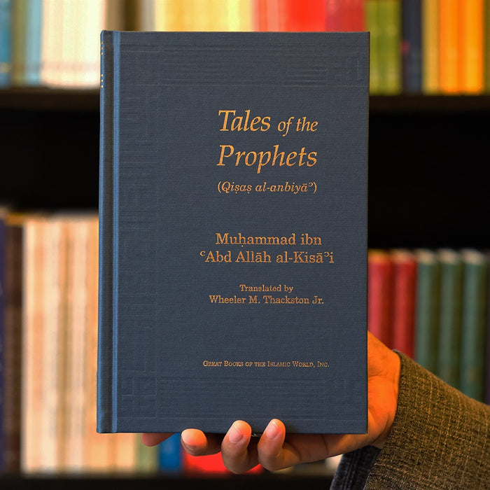 Tales of the Prophets (Qisas Al-Anbiya)