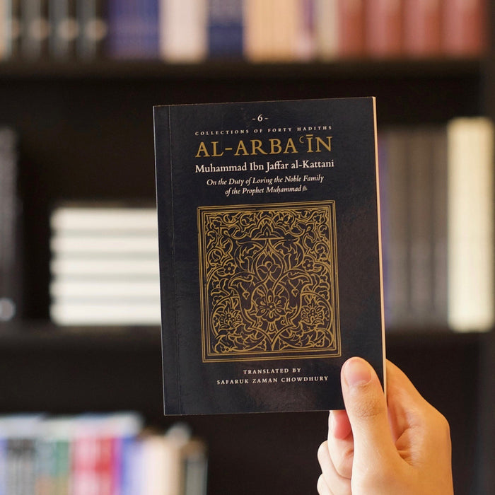 Al-Arbain: Forty Hadith on the Duty of Loving the Noble Family of the Prophet